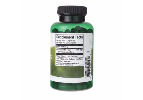 Ашваганда 450 мг - 100 капсул