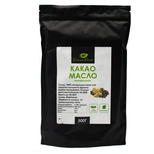 Какао масло натуральное нерафинированное