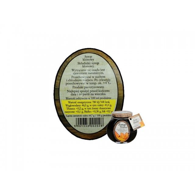 Кленовий сироп 170 МЛ
