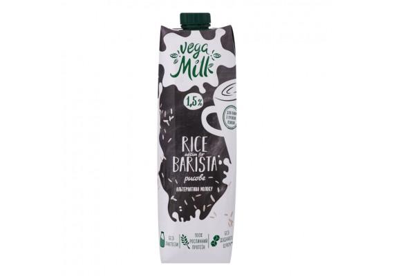 Напиток рисовый ультрапастеризованный 950 мл - Vega Milk