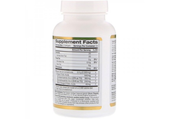 Омега 3 California Gold Nutrition - 100 капсул