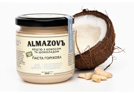 Паста горіхова кешью з кокосом і шоколадом 200 Г