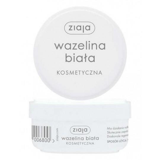 Вазелін білий, косметичний 30 мл ZIAJA